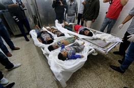 الأمم المتحدة تُعزي عائلة السواركة وتُطالب بسرعة التحقيق في المجزرة الدموية