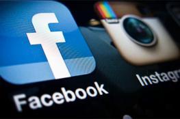 خلل يصيب فيس بوك وإنستغرام.. والمستخدمون في حيرة