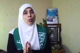 الإذاعة الإسرائيلية: الأردن يدرس طلب الإنتربول تسليم أحلام التميمي للولايات المتحدة