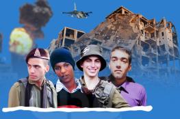 """""""واللا"""": عودة الوفد الإسرائيلي من مباحثات القاهرة بشأن التهدئة والأسرى دون أي تقدم"""