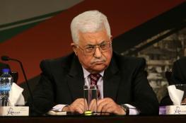 """«السلطة» القوة في التعامل مع غزة .. والخضوع لواشنطن و""""إسرائيل"""""""