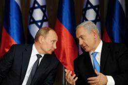 نتنياهو يلتقي بوتين الأربعاء المقبل