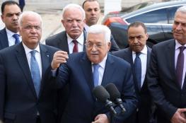 حماس: إعلان عباس استعداده للمفاوضات يؤكد إصراره على مواصلة طريقه البائسة