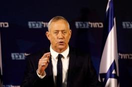 """مسؤول بالليكود: حزب غانتس يسعى لجر """"إسرائيل"""" لانتخابات جديدة"""
