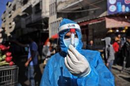 """الصحة: 30 وفاة و978 إصابة جديدة بفيروس """"كورونا"""" و1670 حالة تعافٍ"""