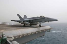 تحطم مقاتلة أميركية في بحر الفلبين