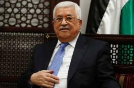 """عباس يستقبل رئيس """"الكنسيت"""" الإسرائيلي السابق في رام الله"""