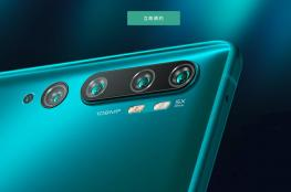 """108 ميغابيكسل.. """"Xiaomi"""" تكشف عن هاتف بكاميرات فائقة الدقة!"""