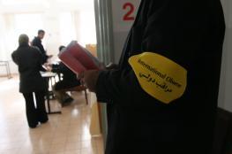 رابط .. لجنة الانتخابات تبدأ باستقبال طلبات اعتماد المراقبين والصحفيين
