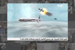 """تقرير لقناة العربية يهدد بضرب """"الطائرات المدنية القطرية"""" إن خرقت الحظر"""