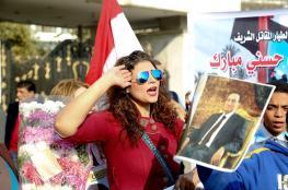 مبارك حر والثوار في السجون .. اسدال الستارة على الفصل الأخير من ثورة يناير