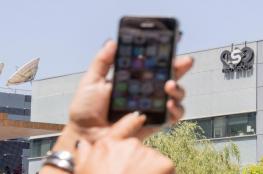 """شركات تكنولوجيا عملاقة تنضم لـ""""فيسبوك"""" في معركة قانونية ضد NSO الإسرائيلية"""