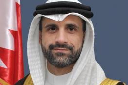 البحرين تعيّن أول سفير لها لدى الاحتلال
