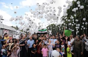 آلاف البالونات تحلق في سماء العالم تضامنا مع إدلب