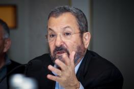 الاحتلال يمدد المرافقة الأمنية الخاصة لبراك وأولمرت خوفاً من إيران