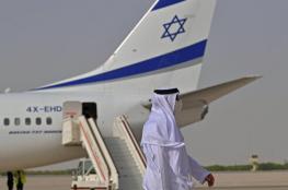 السعودية تتراجع عن فتح مجالها الجوي أمام الطيران الإسرائيلي