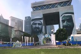 بلومبيرج: كنيس يهودي في دبي يصلي لحكام الإمارات ويتلقى دعما رسميا
