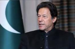 عمران خان: لا لقاءات مع الهند حتى إعادة الوضع الخاص لكشمير