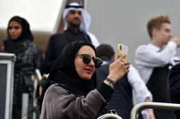 """الشورى السعودي يرفض توصية """"تخفّف"""" وصاية الرجل على المرأة"""