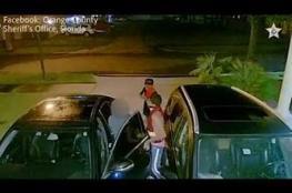لصان يسرقان سيارة تحت تهديد السِلاح في فلوريدا