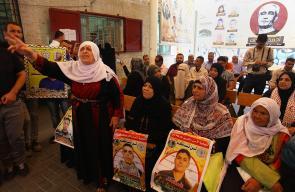 الاعتصام الأسبوعي لأهالي الأسرى أمام مقر الصليب الأحمر في غزة