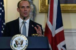 إعفاء الحارس الشخصي لوزير الخارجية البريطاني بعد تركه لمسدسه