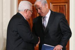 عباس لوفد إسرائيلي: توجهنا لإسرائيل لإعادة التنسيق الأمني بيننا على جميع الصعد ولم ترد حتى الآن