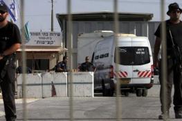 الحكم بالسجن 14 شهراً على طفلة فلسطينية من القدس