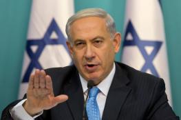 نتنياهو يخطط لزيارة أميركا اللاتينية وستكون أول زيارة لرئيس وزراء إسرائيلي