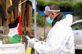 الصحة: 5 وفيات و713 إصابة جديدة في فلسطين