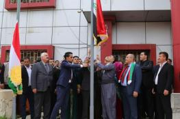 ماذا يعني رفع العلم الكردستاني فوق محافظة كركوك العراقية ؟