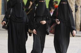 لسبب غريب !.. محكمة سعودية ترفض زواج امرأة من رجل