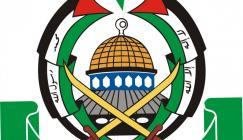 شعار_حركة_حماس
