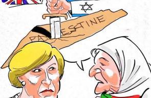 كاريكاتير كارلوس لتوف - وعد بلفور