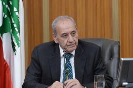 بري لجامعة الدول العربية: عذراً في لبنان قاتلنا إسرائيل والمقاومة حق