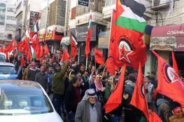 الديمقراطية تعلن رسمياً مقاطعة دورة المجلس المركزي