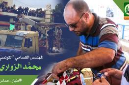 الزواري قطع 2485 كم للوصول لغزة.. فماذا أسس للقسام؟