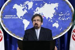 إيران: السعودية تنفذ سياسيات إسرائيل لصرف الأنظار عن القضية الفلسطينية