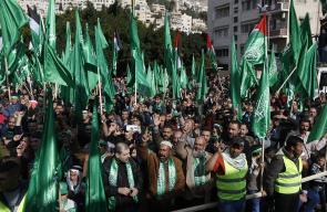 إحياء الذكرى الـ 30 لانطلاقة حركة حماس في مدينة نابلس