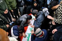 حركة الجهاد تدين التفجيرين الإرهابيين اللذين استهدفا بغداد