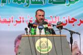 """نشطاء يتداولون وسم """"#القائد_فتحي_حماد"""""""