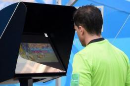 """تقنية الـ""""VAR"""" تدخل بطولة كأس أمم أفريقيا في مصر"""