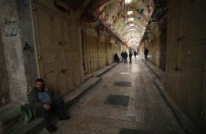 إضراب شامل يعمّ الضفة الغربية حداداً على أرواح الشهداء
