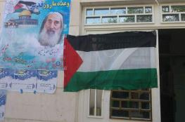 نشر صور أحمد ياسين.. تجهيزات إيرانية لإحياء يوم القدس العالمي