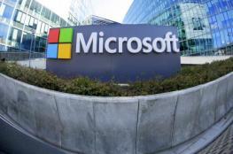 """مايكروسوفت تتصدر """"أفضل مئة شركة عالمية في التكنولوجيا"""""""