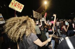 مئات المستوطنين يتظاهرون أمام مقر نتنياهو مطالبين برحيله