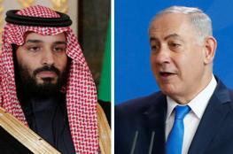 """صفقة مدوية.. السعودية تشتري من """"إسرائيل"""" أجهزة تجسس بقيمة 250 مليون دولار"""