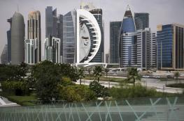 رغم الحصار.. 185 مليار دولار استثمارات أجنبية في قطر للربع الأول 2018