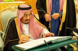 لماذا لجأ ملك السعودية للحرس القديم؟.. فايننشال تايمز تكشف السبب