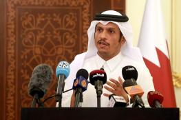 قطر تنفي شائعات إرسال رسالة إلى نتنياهو